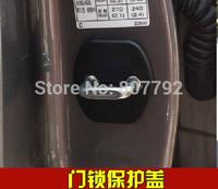 Door lock buckle door lock protective decoration cover for  Qashqai/X-trail/Tiida/Teana/Journey 4pcs/set