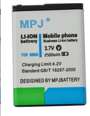 MPJ 2500mAh Extended Battery For LG LGIP-520N BL40 BL40E GD900 GD900E GW505 Crystal New Chocolate BL40, Beacon(Hong Kong)