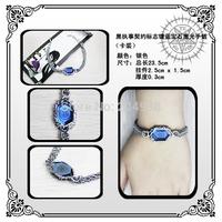 Anime Black Butler Kuroshitsuji Unisex Cosplay Accessories Hand Chain Pendant  Bracelet Free Shipping