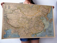Mixed order and combine shipping Large Vintage Style China Map Retro Paper Poster Good Gifts 71cm*46.5cm