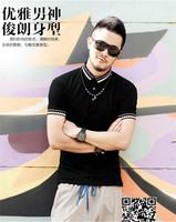 XNAN 2014 new Threaded collar shirt lapel tide male PL009 short-sleeve Comfort T-shirt For Metrosexual men