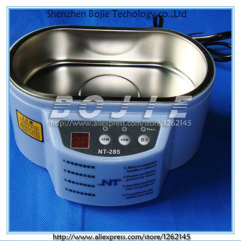 ML0190 Adjustable 30W 50W Printhead Ultrasonic Cleaner For SEIKO Printhead EPSON Print Head UV Printhead Washing Machine(China (Mainland))