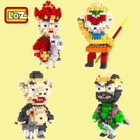 free Shipping loz blocks  models&building toys plastic children's educational building block sets  gift No.9409