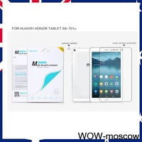 NILLKIN Matte dust-proof Anti-Scratch Protective Film For HUAWEI HONOR TABLET S8