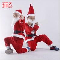 Lin Jie children's Santa suit (set of 5 hats, clothes, trousers, waist belt, beard),when order remark the height size