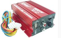 High Quality Hi-Fi Digital Stereo Car Audio Amplifier 2 Channel Car Motorcycle Home MP3 DVD CD AQC51