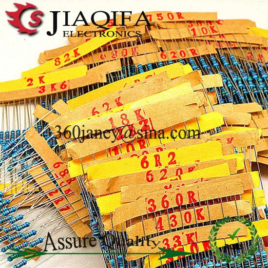 122Values 1220PCS 1%(0.33 Ohm ~4.7M Ohm) 1/4w Metal Film Resistor Assorted Kit Sample bag 10pcs Each value(China (Mainland))