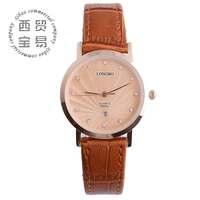 2014  fashion rose gold watch brand genuine leather for women calendar diamond quartz watch LB8858a-05