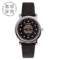 Free shipping new 2014 women watches fashion watch brand genuine leather quartz watch LB8865B02