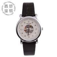 Free shipping new 2014 women watches fashion watch brand genuine leather quartz watch LB8865B03
