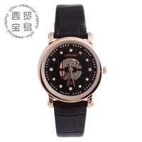 Free shipping new 2014 women watches mk fashion watch brand genuine leather quartz watch LB8865B-01