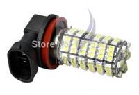 2014 Hot Sales Cold White H8 3528 120-SMD LED Error Car Vehicle Fog Lights Lamp Bulb 4458