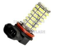 2014 Hot Sales H11 SMD3528 120 LED Car Fog Parking Head Light Cold White 12V Vehicle 4455