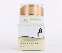 2pcs CAICUI Korea Gold Snail Face Cream, moisturizing whitening anti-wrinkle Anti-aging pores slip supple Day Cream Face Care