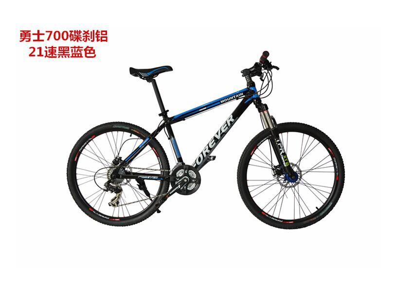 Запчасти для велосипедов FOREVERL 26/21 запчасти для велосипедов 26 t30 21