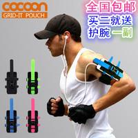 Outdoor arm wrist bag package running Sport Armband arm pack bag phone sets Samsung iphone arm wrist bag