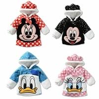 4-24moths Unisex baby boy's girl Minnie Mickey hoodies,jackets,children's winter coat,Children's clothing, children warm coat