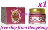 1x 10g Po Sum On Healing Balm Pain Headache itching strain sprain Hong Kong