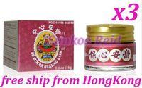 3x 10g Po Sum On Healing Balm Pain Headache itching strain sprain Hong Kong
