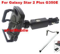 Dual USB Charger Car Lighter Mobile Phone Car Charger Mobile phone Holder +stylus For Samsung Galaxy Star 2 Plus G350E