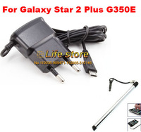 Travel Charger EU Plug Charger Cell Phone Charger +Mobile Phone Stylus For Samsung Galaxy Star 2 Plus G350E