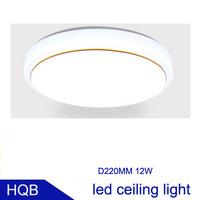 LED ceiling lights Dia 230mm aluminum+Acryl High brightness1200LM AC85V~265V 12W Led Lamp Free Shipping 10pcs/lot