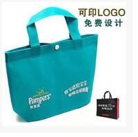 Non-woven bags custom shopping bags custom handbags custom bags custom woven bag can be customized printed LOGOL for you