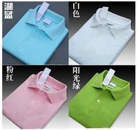 New 2014 autumn Mens Fashion Dress Shirts Plaid Hit Color Decorate Slim Fit Short sleeved Shirts Free Shipping ,men shirt