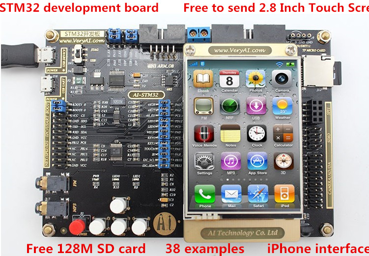 AI Technology STM32 development board STM32F103VC learning board ARM + 2.8 inch touch screen Super 51 single(China (Mainland))