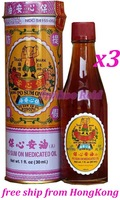 3x30ml  Po Sum On Medicated Oil Traditional Chinese Pain Headache Hong Kong