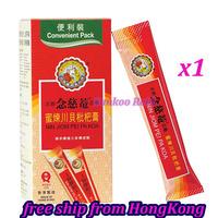 Nin Jiom Pei Pa Koa Convenient Pack Sore Throat (15ml x 10)
