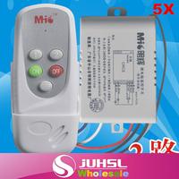 Lighting three-way remote control switch, disconnect switches, lamps segmentation,intelligent wireless digital remote control,5X