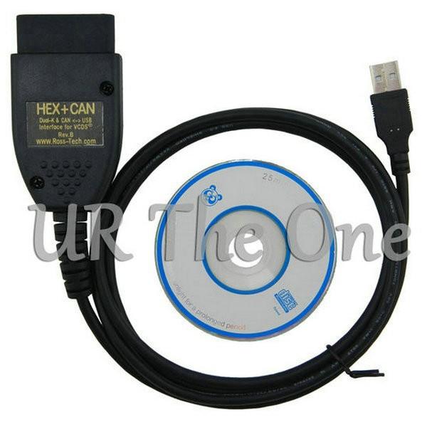VAG COM 12.12.0 VCDS 12.12 HEX CAN USB Interface VAG 12.12 for VW AUDI SKODA SEAT (English Version)(China (Mainland))