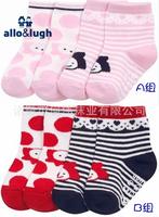 4 pairs/a lot New born socks Baby socks Meias bebe infantil Lamaze Calcetines Socks for children 0-3 years unisex