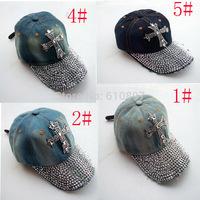 Wholesale 2014 Hot Sale Women Baseball Cap Crown Pearl Rhinestone Drill Point Denim Sun-shading Hat Women's Summer Sun Hat 5pcs