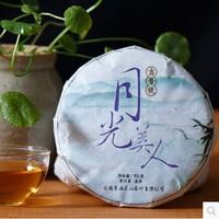 No Jeep, moonlight beauty, Yunnan Seven cakes, tea raw tea, moonlight white, special shipping 100 g