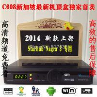 Latest Singapore Starhub Cable TV HD Set Top Box Black Box  HD-C608 plus watch nagra3 BPL new season on hdc601 By SF EXPRESS,2PC