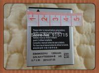 HIGH Quality EB494353VU 1200MAH capacity 3.7 V LI-ION BATTERY 4.44WH FOR SAMSUNG GALAXY MINI S5570 BATTERIE 2pcs Free shipping