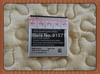 Free shipping 40pcs/lots HIGH Quality EB575152LU 1650MAH capacity 3.7 V LI-ION  BATTERY 6.11WH FOR SAMSUNG i9000 BATTERIE