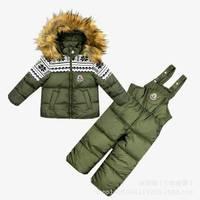 Retail 2014 New Arrival Children's Winter Clothing Set Windproof print Warm Coats Fur Jackets+Bib Pants kids sports suit