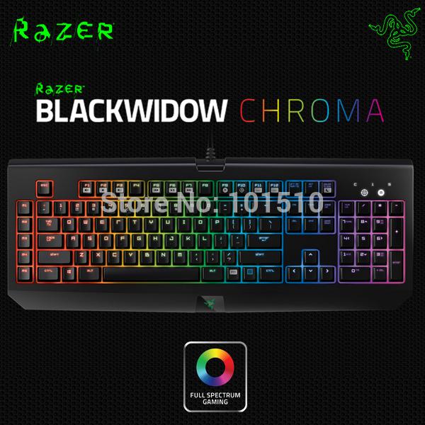Компьютерная клавиатура EMS Razer Blackwidow , Blackwindow Chroma blackwidow ultimate 2013 в москве