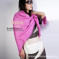Korean version of the 2014 Spring factory direct new leopard jacquard towel SWC073 ( multicolor ) super models