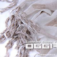 Dark green scarf wholesale factory in Inner Mongolia mercerizing velvet scarf shawl wholesale SWC044 large extended
