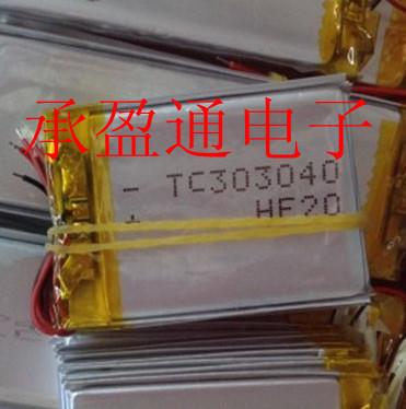 3.7V lithium polymer battery 033040 303040 280mah MP3 MP4 MP5(China (Mainland))