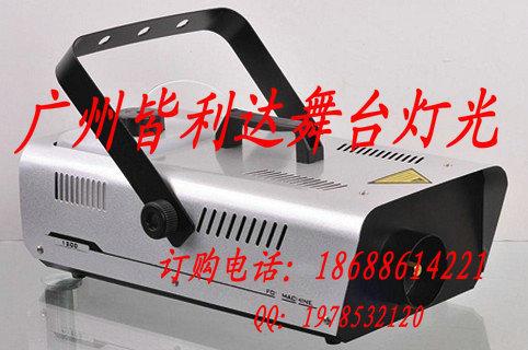 Special red diamond -wire remote control hood hood 1200W smoke machine stage lighting supplies wedding show(China (Mainland))