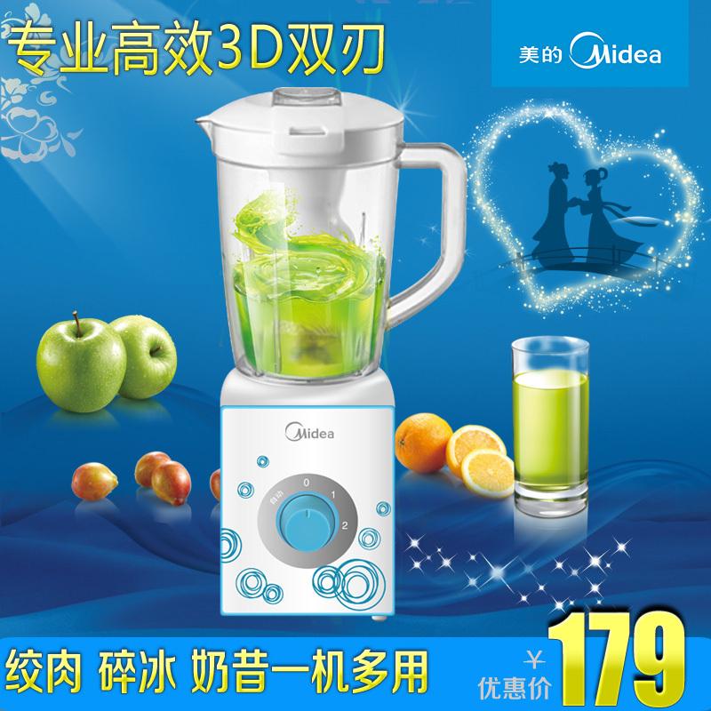 Midea / America ' s MJ-BL25C36 multifunções máquina de cozinhar suplemento alimentar eletrodomésticos misturador moedor de carne(China (Mainland))