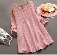 8112# Hitz Mori fat mm large cotton women wear long sleeved dress code pregnant woman skirt