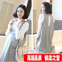 Pregnant women in autumn two piece suit dress suspender skirt sleeve top Korean maternity autumn fashion