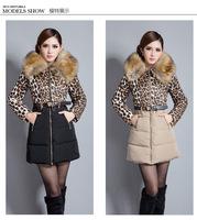 2014 winter new Korean Slim thin leopard collar ovo stitching hooded long down jacket female tide