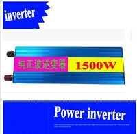 1500VA PURE SINE WAVE INVERTER (48V to 120V  3000W 3KW PEAKING) Door to Door Free Shipping